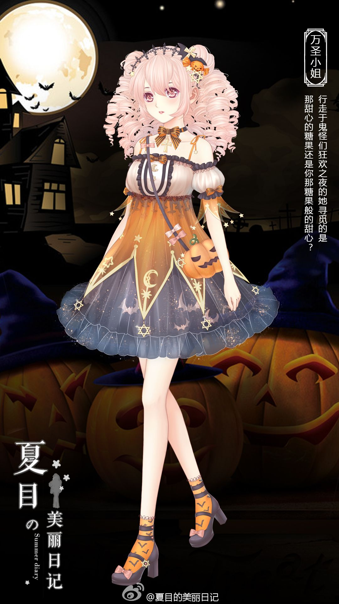 Halloween girl costume design ngôi sao manga art anime art anime girl