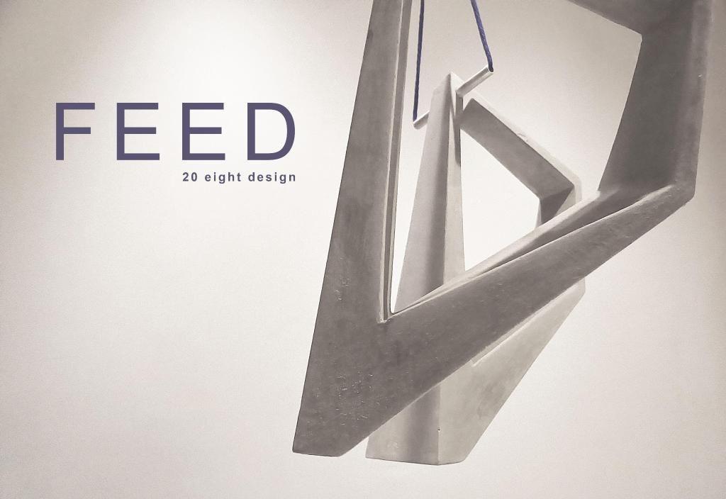 THE FEED [a concrete bird feeder by 20 eight design]