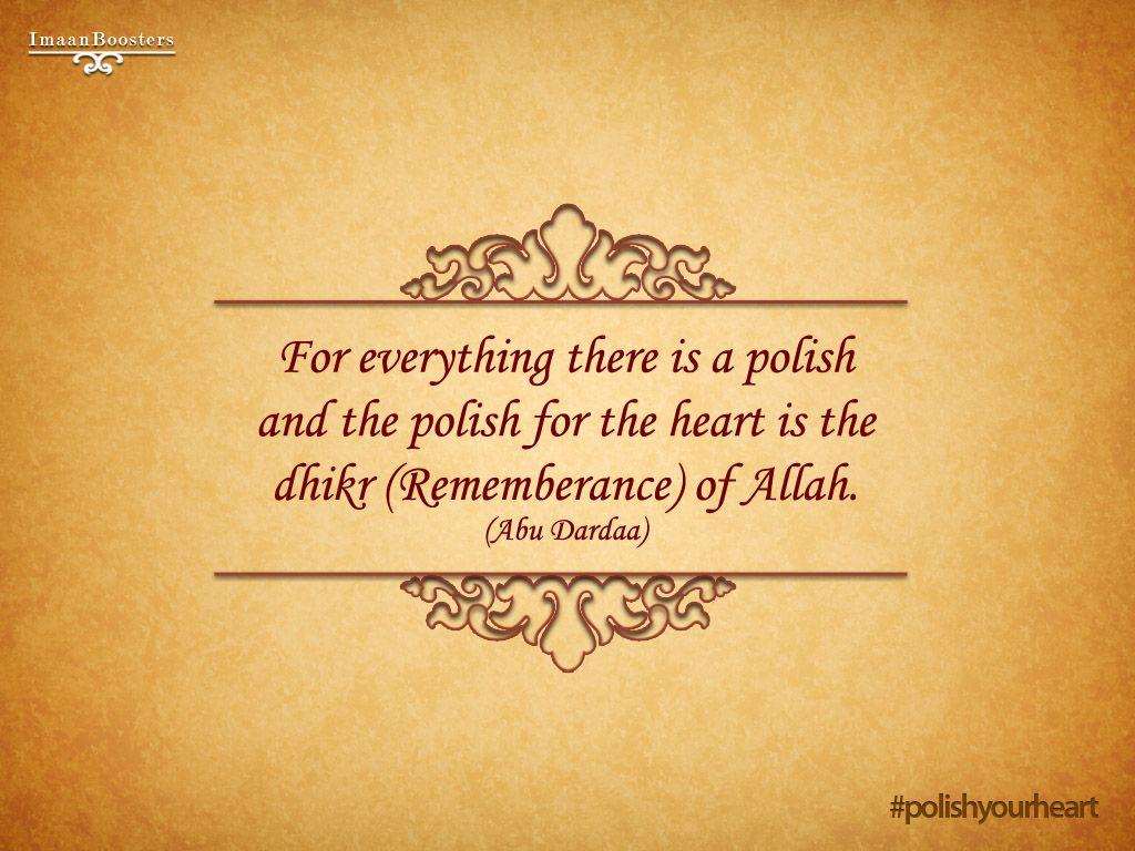 #islam #dhikr #muslim #allah #imaan #remembrance