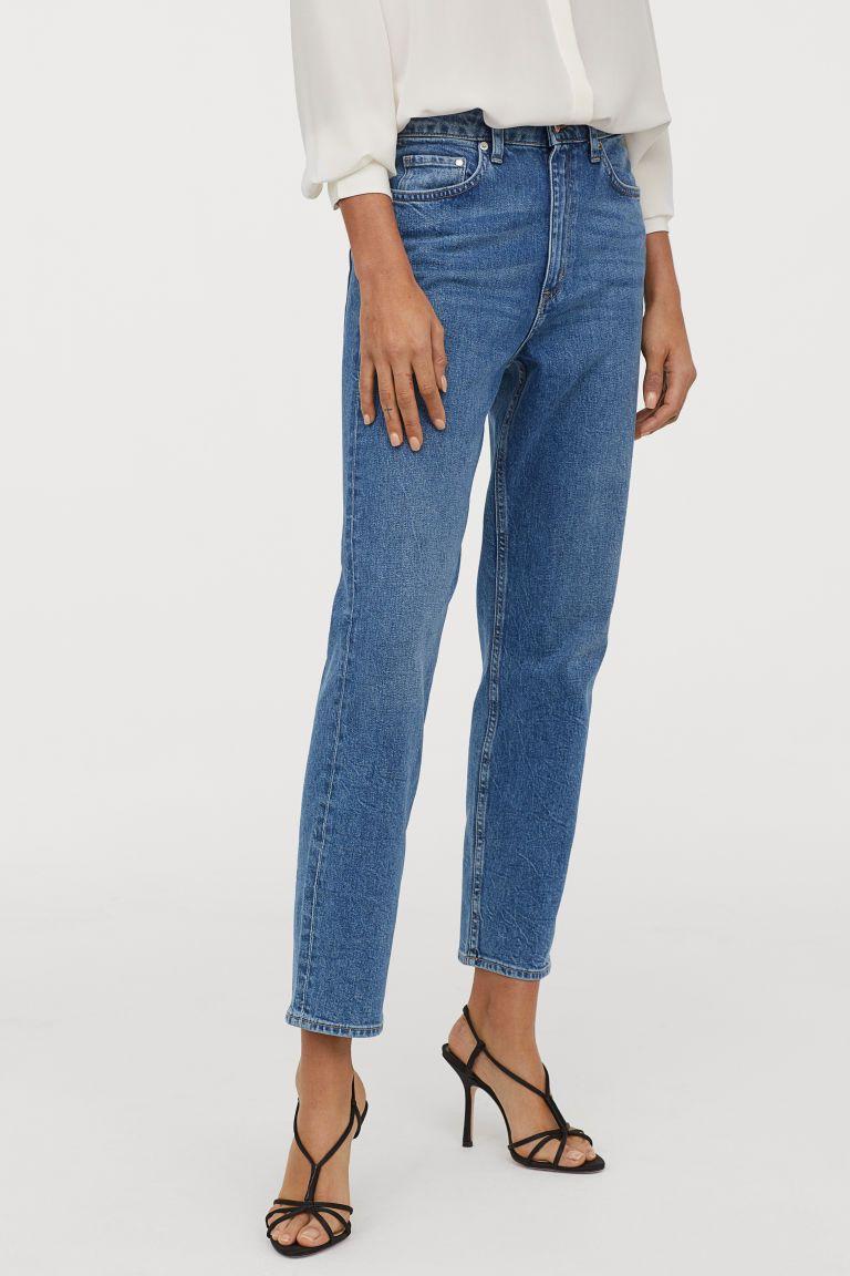 הקולקציה החדשה ביותר לקנות טוב התאמה נהדרת Vintage Slim High Ankle Jeans | Blugi, Denim jeans și Jeans