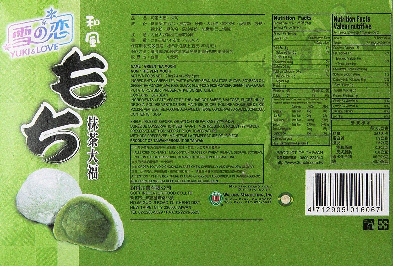 Japanese rice cake mochi daifuku red bean74 oz japanese