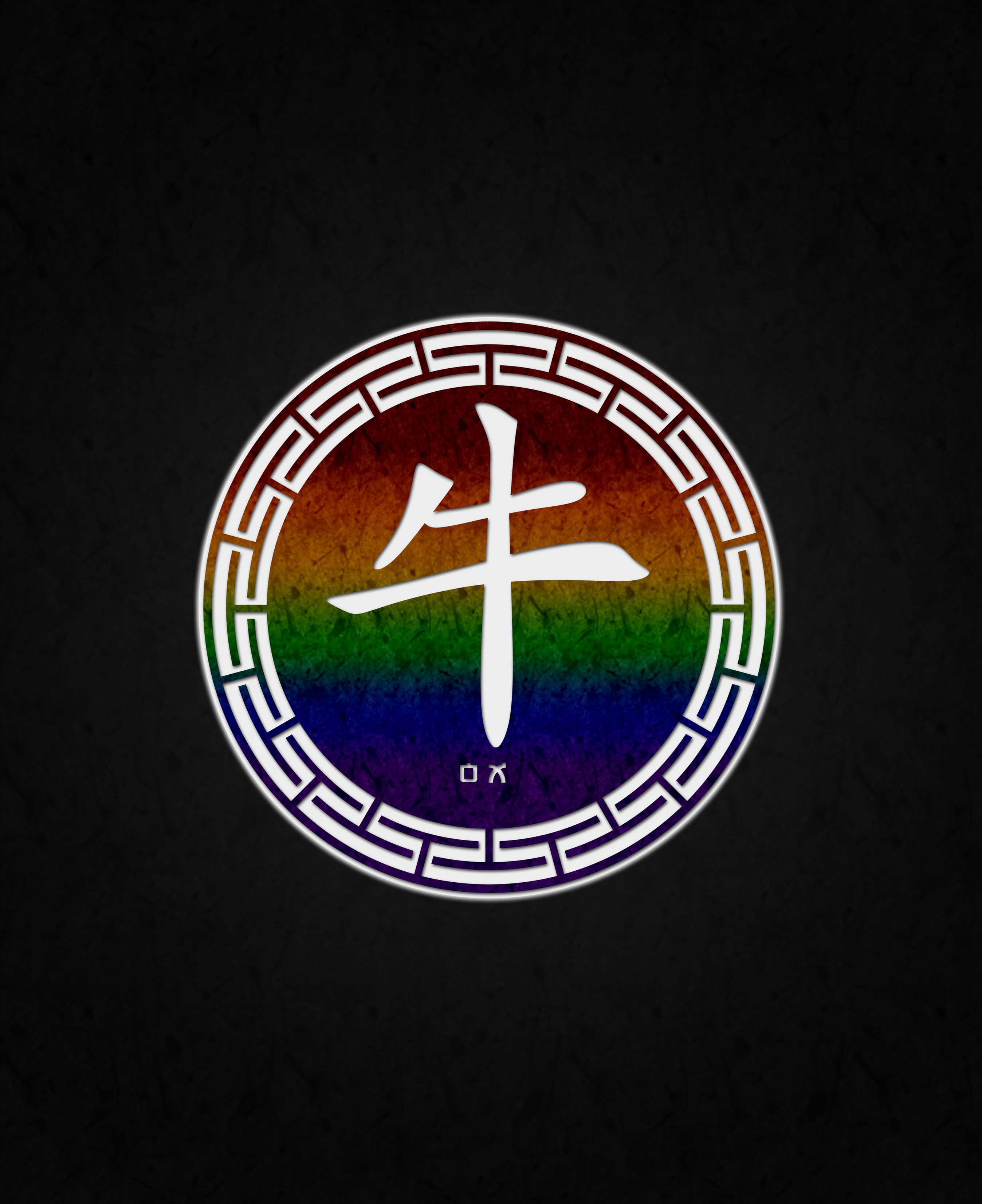 Lgbt Pride Chinese Horoscope Ox Symbol In Rainbow Colors Gaypride