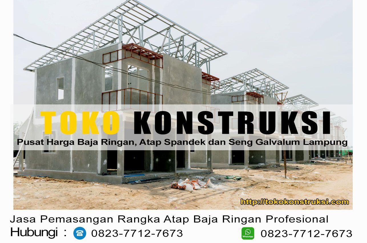 Baja Ringan Truss C75 Jual Lampung Telp 0823 7712 7673 Wa