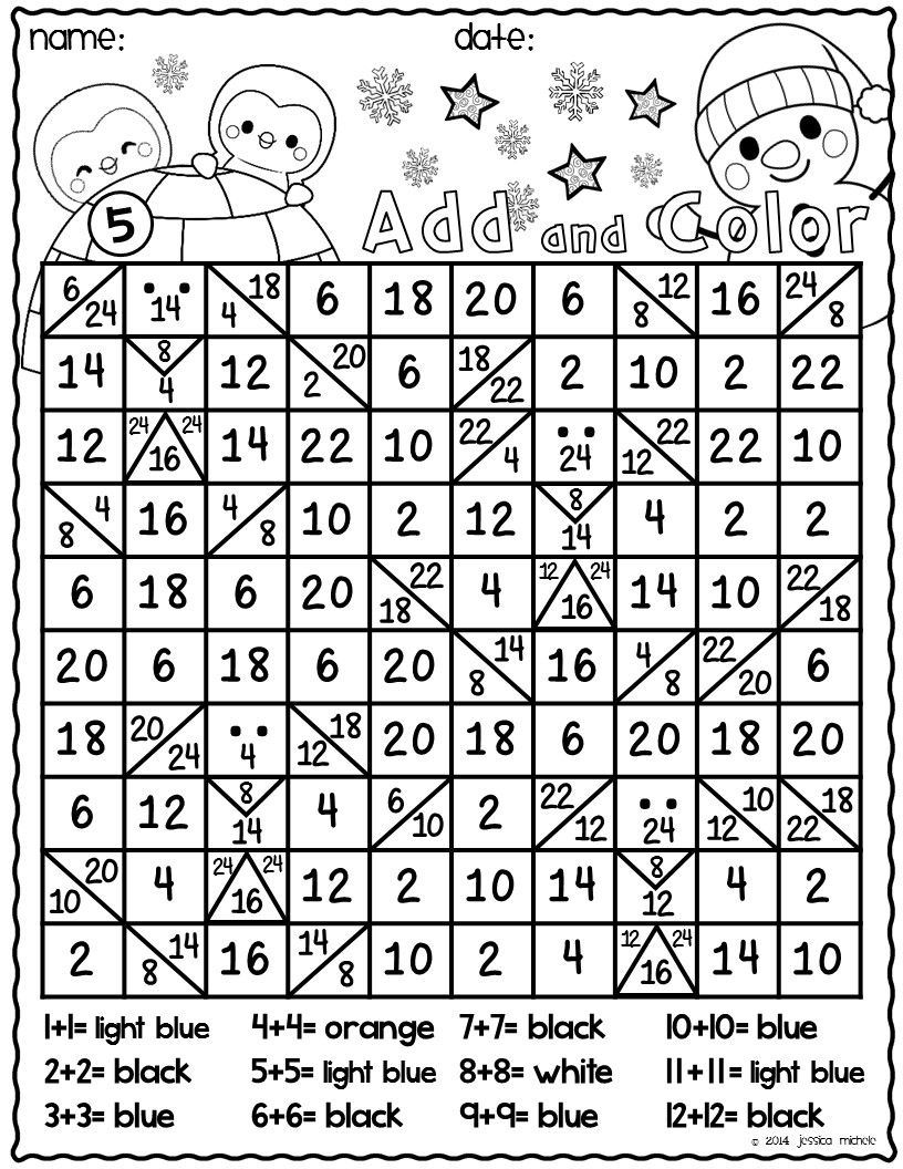 Add And Color Hidden Pictures Winter Doubles Facts Doubles Facts Hidden Pictures Math Place Value Hidden addition pictures printable