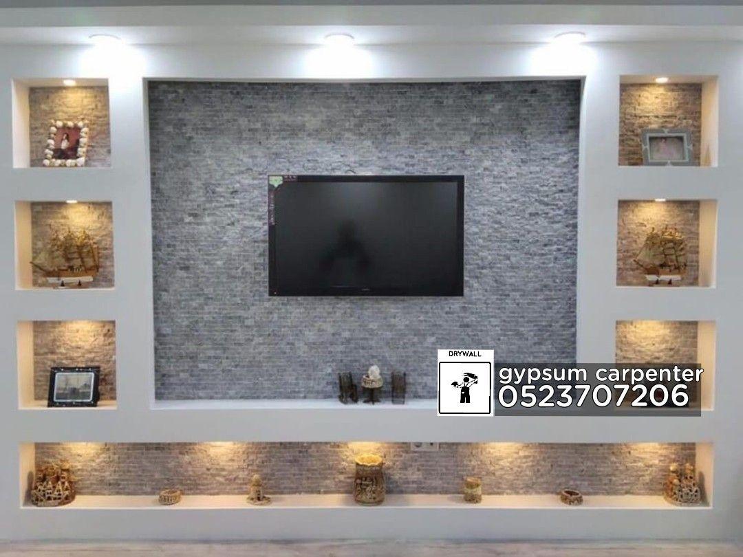Gypsum Work Tv Wall Design Living Room Design Modern Tv Room Design Tv Wall Design