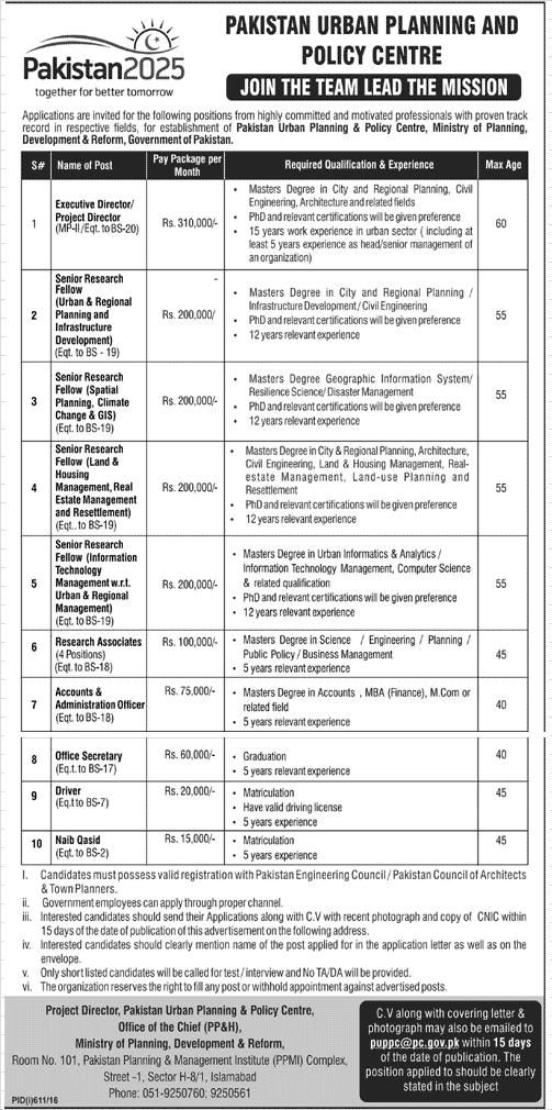 Jobs In Pakistan Urban Planning And Policy Center  Latest Jobs In