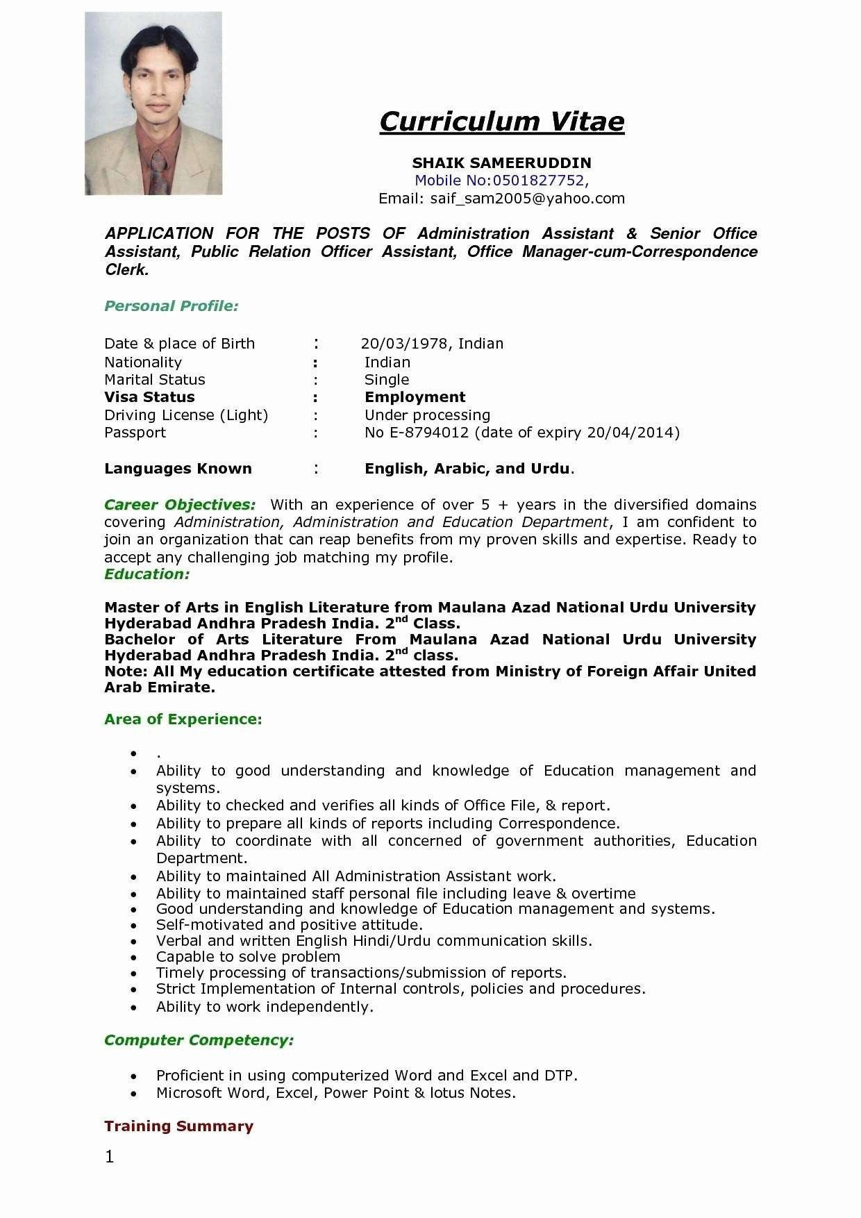 Office Assistant Resume Sample Pdf Lovely Business License Template Awesome Resume Sample New Blank Job Resume Format Job Resume Samples Curriculum Vitae