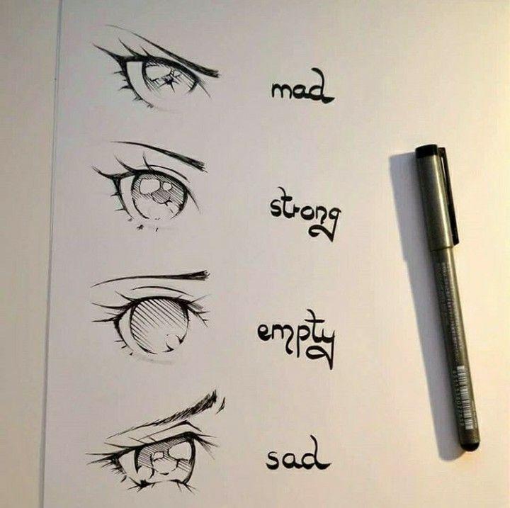 Глазюшки