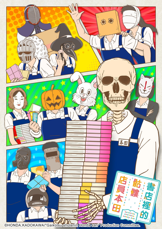 Pin by LINE TV on 戲劇橫/直圖 Anime, Honda, Anime watch