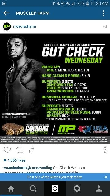 Gut Check Wednesday