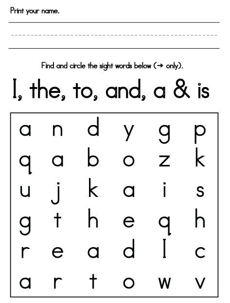 Easy Sight Word Search – Kid Friendly | Teaching ideas - literacy ...