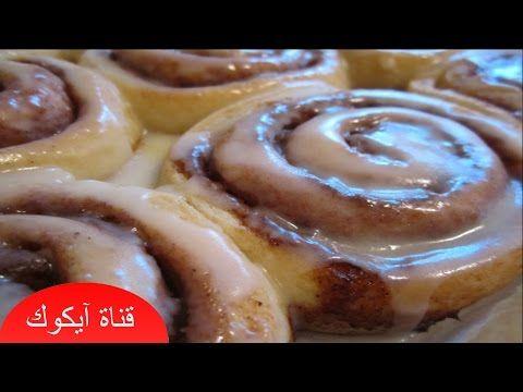 طريقة عمل بسبوسة بالقشطة سهلة التحضير حلويات رمضان 2016 فيديو بجودة عالية Youtube Cinnamon Desserts Food And Drink No Cook Meals