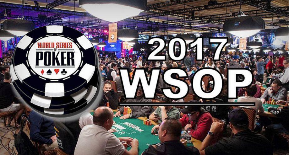 онлайн турниры по покеру 2017