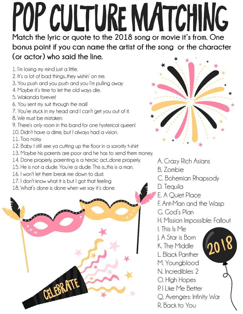 The Best New Years Eve Games For Adults Four Printable -5868