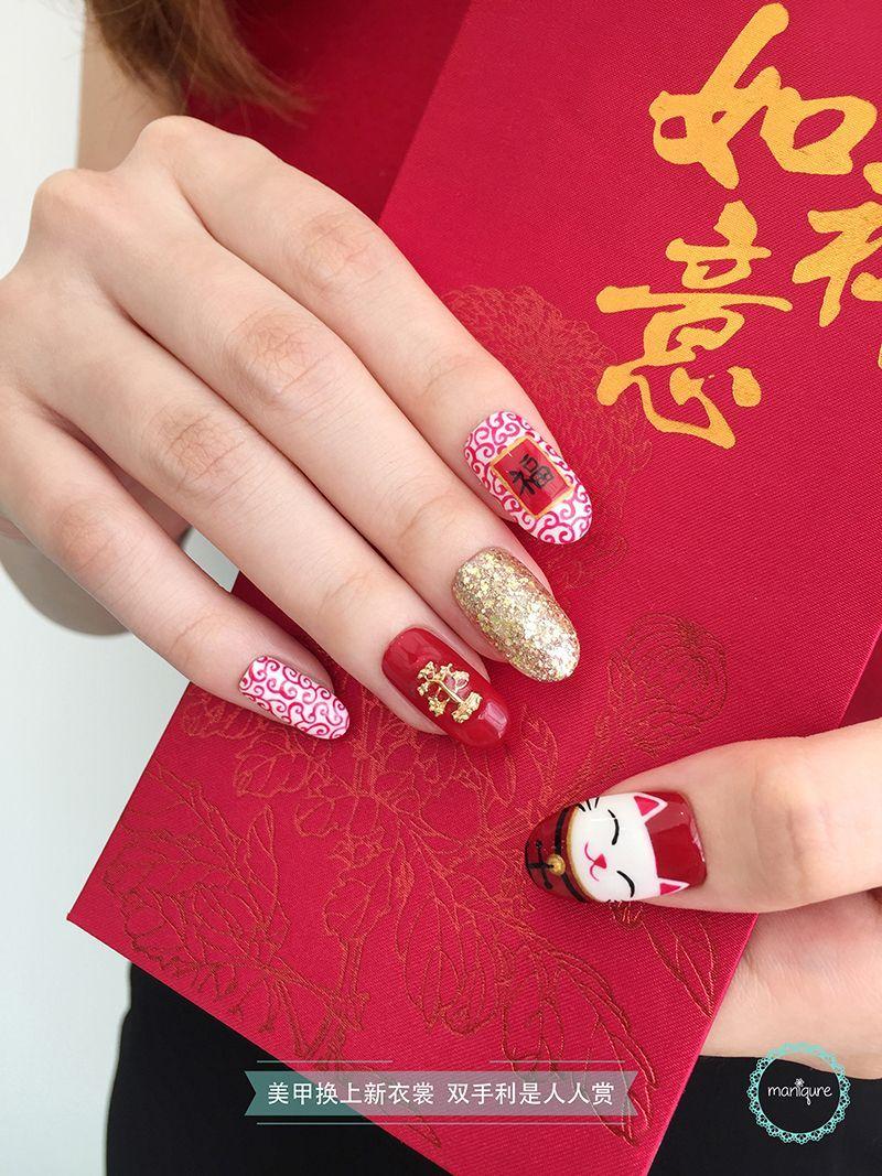 Chinese New Year Nail Art 2018 Cny Manicure Chinese New Year