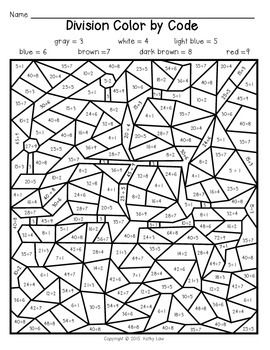 Thanksgiving Color By Code Division Thanksgiving Math Activities Math Coloring Worksheets Thanksgiving Subtraction