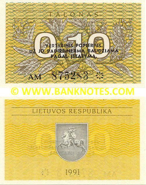 Lithuania 010 Talonas 1991 Obverse Sage Branch Alavijas Salvia