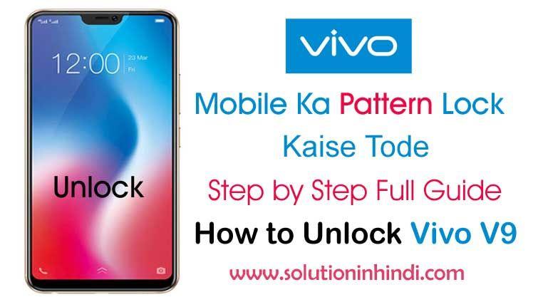 Vivo V9 Ka Pattern Lock Kaise Tode Unlock Kare Vivo Mobile
