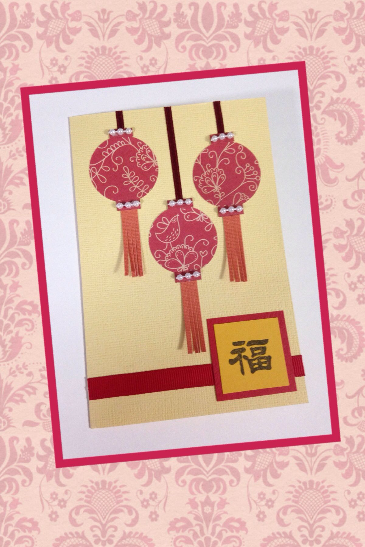 Chinese New Year greeting card New year cards handmade
