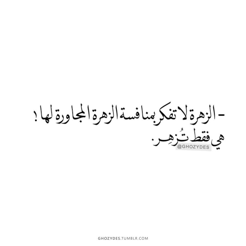 Life Quotes In Arabic With English Translation Pinعلي كريم 🇮🇶 On ادواي  Pinterest