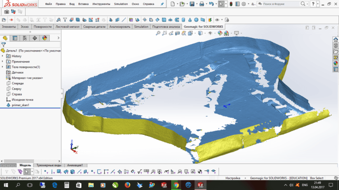 photo Redesign with Geomagic for SolidWorks 2017 full   CAD