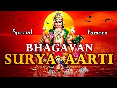 1 surya bhagavan aarti  sunday special bhajans
