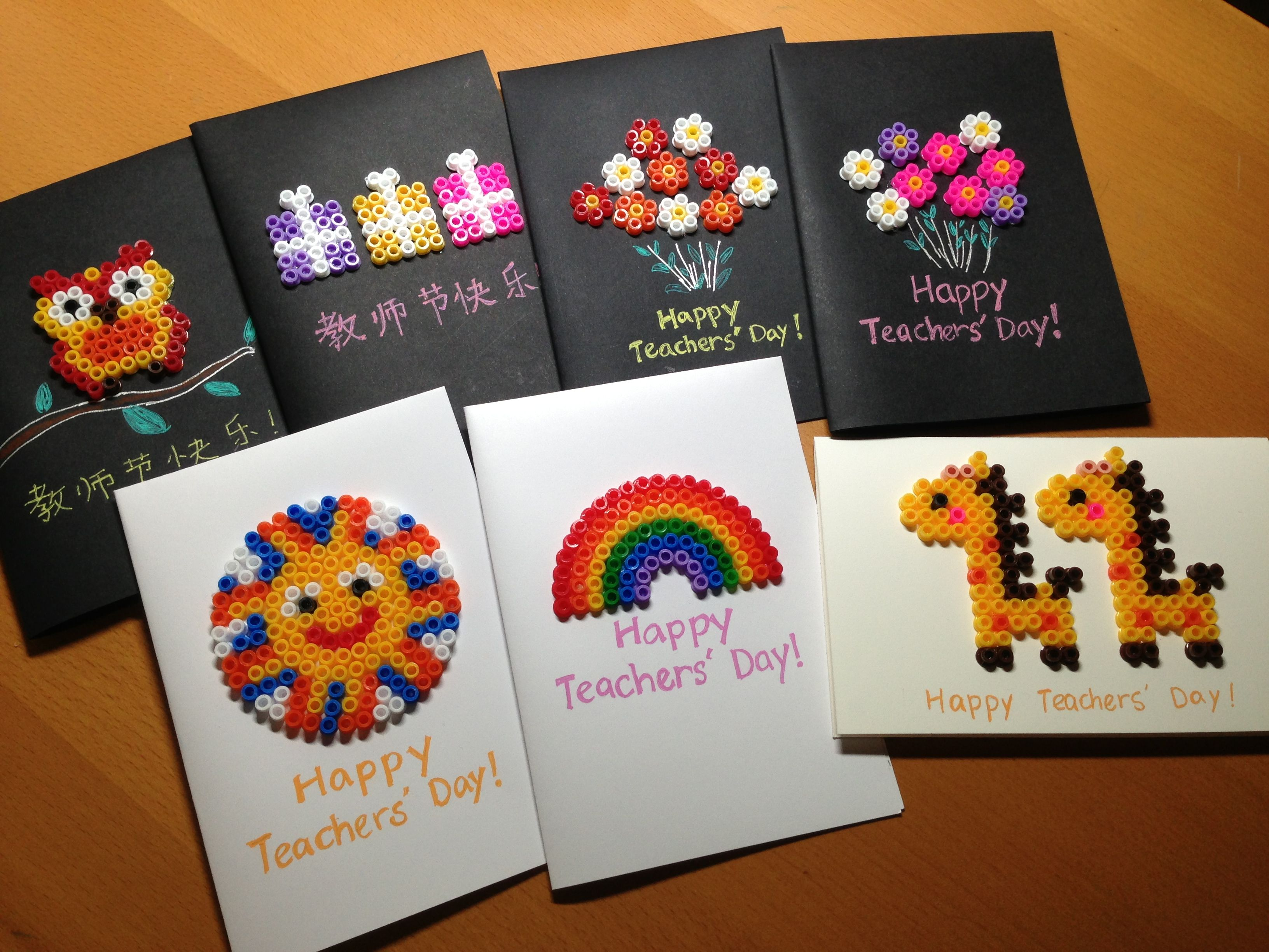 Teachers Day Card Making Ideas Part - 25: Hama Beads Teachersu0027 Day Cards. :)