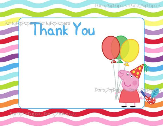 Peppa Pig Printable Thank You Card by PartyPopPapers on Etsy - printable thank you note