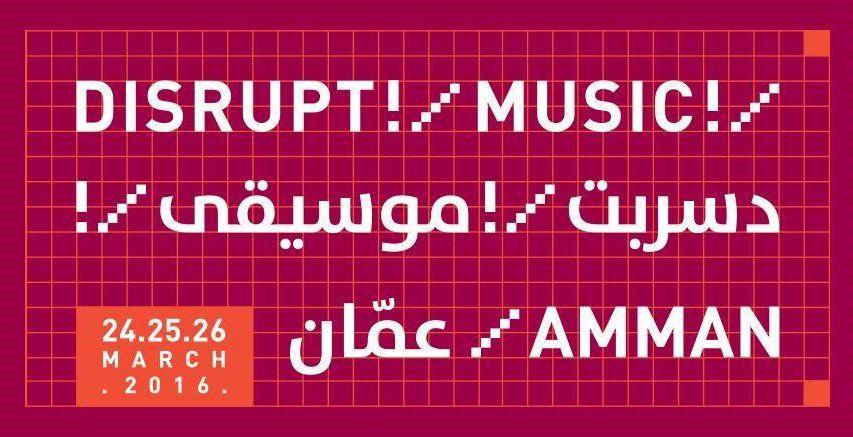 Disrupt https://promocionmusical.es/top-10-festivales-musica-electronica-europa/: