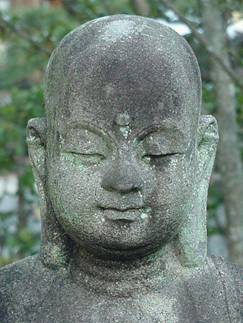 Jizo Statue At Ryutakuji Temple, Shizuoka Prefecture