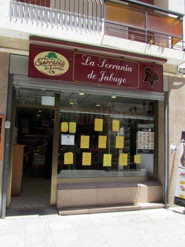 La Serranía de Jabugo