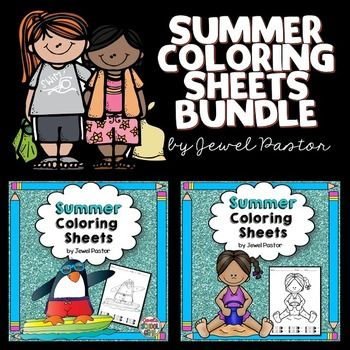 Summer Math Activities (Summer Color By Number Pages BUNDLE) | Math ...