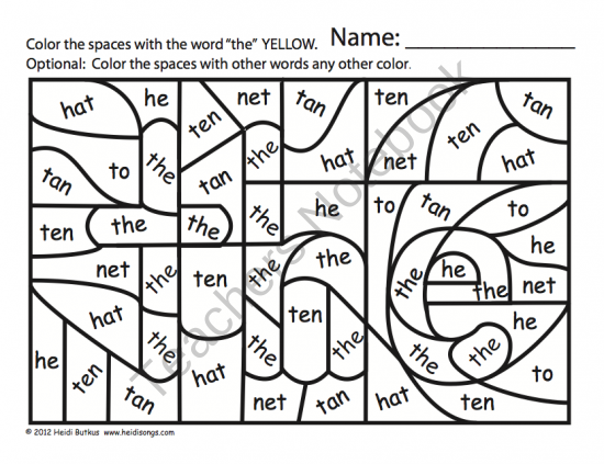 Teachers Notebook Sight Word Coloring Kindergarten Worksheets Sight Words Sight Words