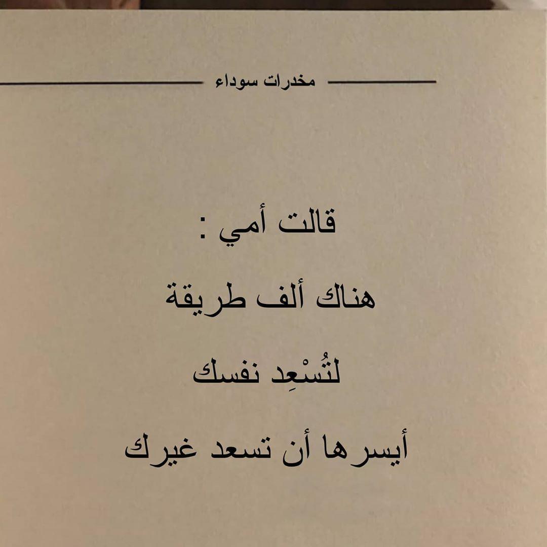 Shexo 24 إضغط على الصورة لترى حساب يستحق المتابعة جاي من اكسبلور فولو الله يسعدك Shexo 24 Math Arabic Calligraphy Calligraphy