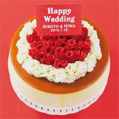 Lush wedding cake soap :)