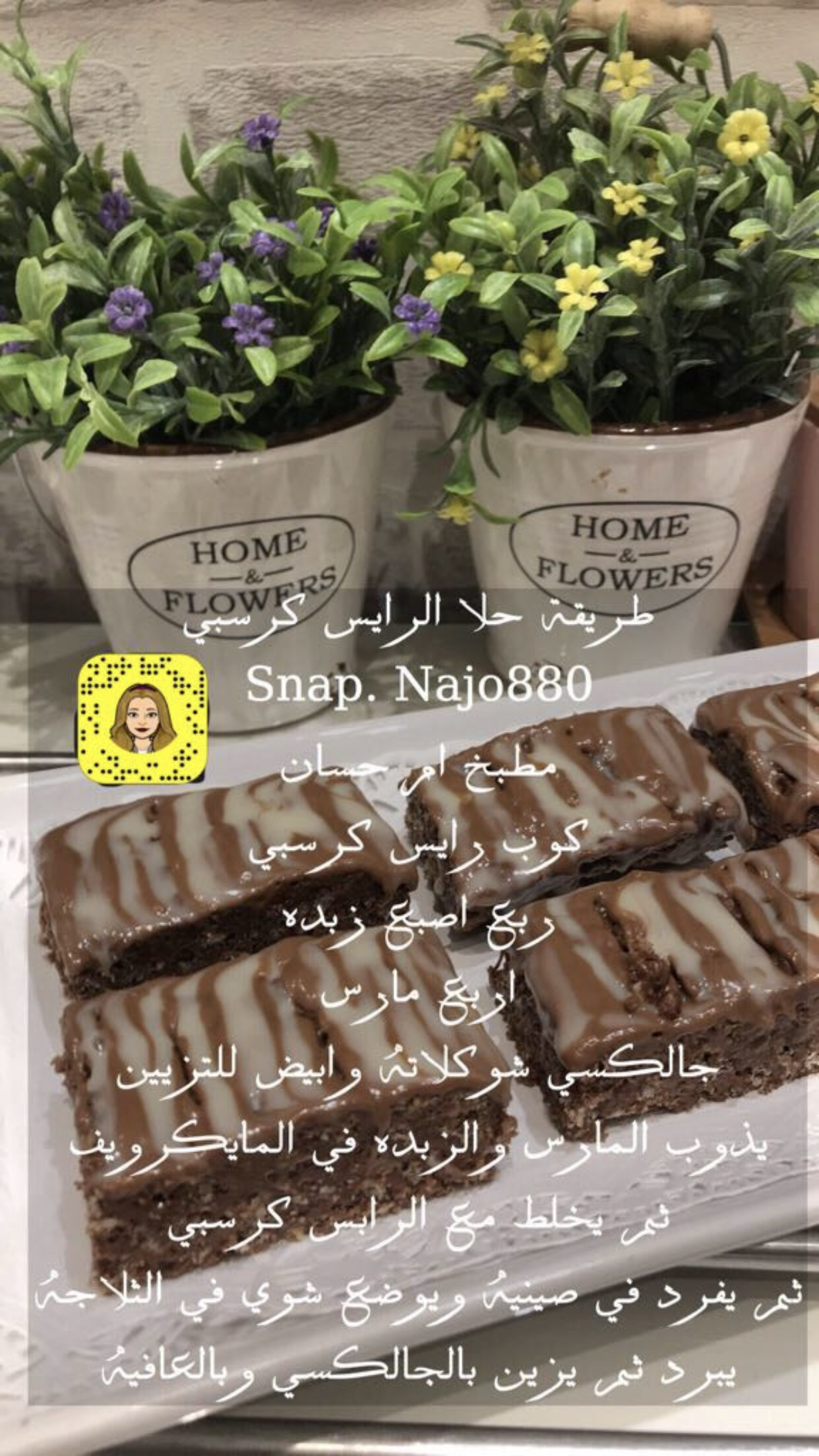 Pin By Najo880 On مطبخ ام حسان Flowers