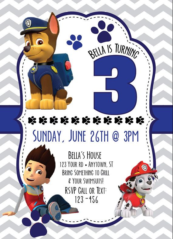 Paw Patrol Birthday Invitation Chase Marshal Grey Blue