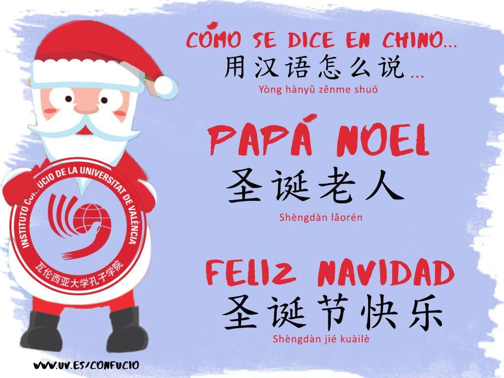 Palabras nuevas de vocabulario en chino mandarín: 圣诞节快乐 ...