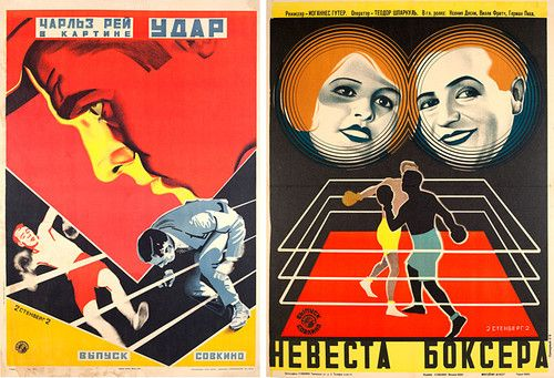 http://cdnimg.visualizeus.com/thumbs/26/d0/posters-26d034afeff9244d7b0a2e5a23d302a7_h.jpg