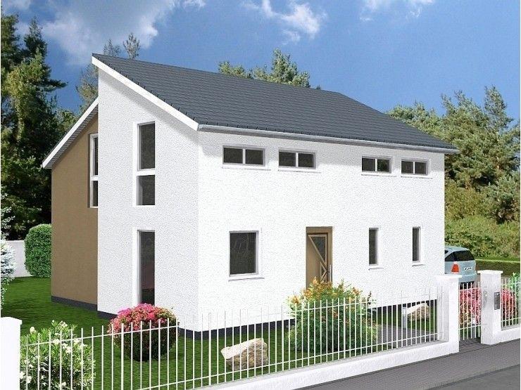 Hausbau modern pultdach  Pultdach - #Einfamilienhaus von HOGAF Hausbau GmbH | HausXXL ...
