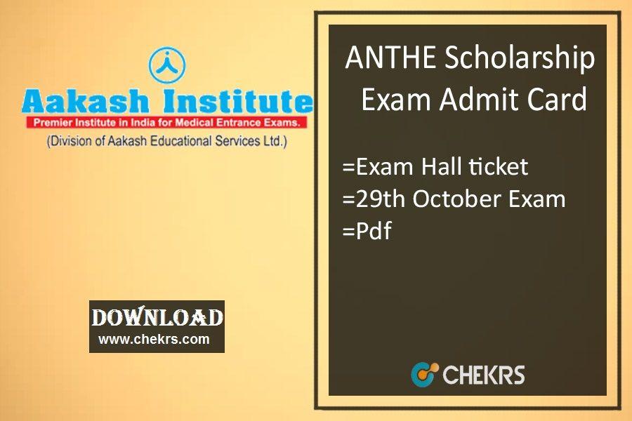 ANTHE Admit Card 2017 Akash Junior/ Senior Exam Hall