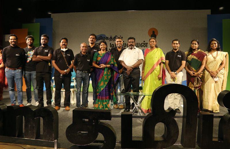 Thol.Thirumavalavan,Kanimozhi,Jothimani Speech @ Dream Conclave 2021