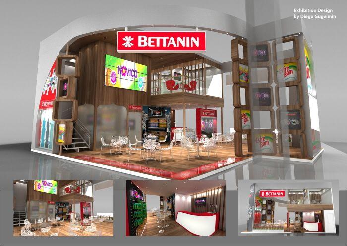 Exposição Design by Diego Gugelmin em Coroflot.com