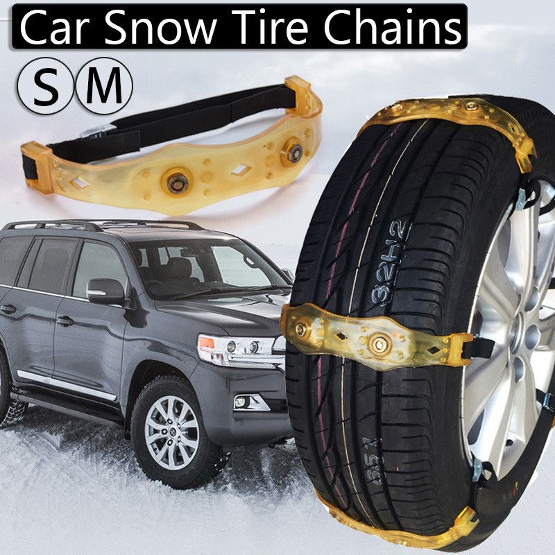 Car Snow Anti Skid Tire Chains Tendon Van Wheel Tyre Tpu Chains Steel Thickened Bazacenters Com Car Snow Chains Van