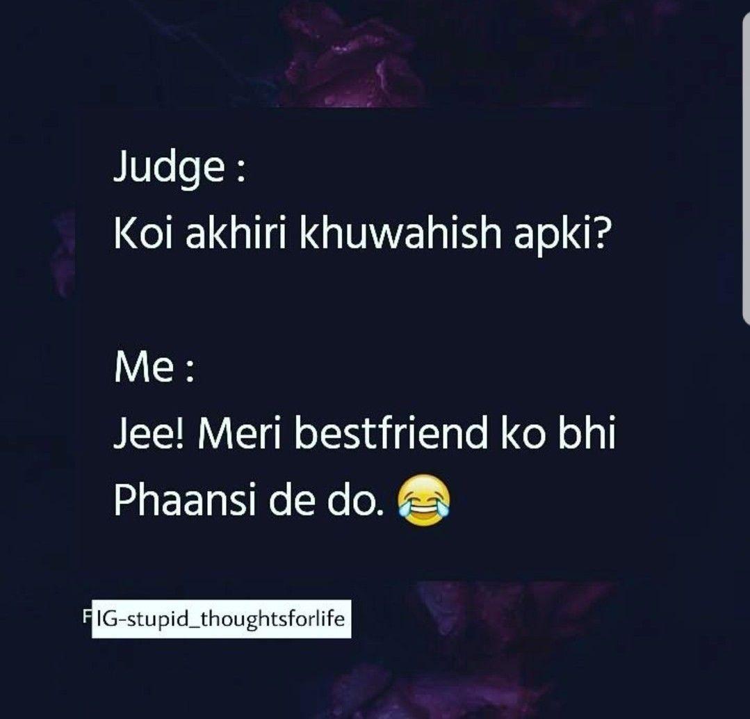 Appe Shreya Sharvari Best Friend Quotes Funny Friends Quotes Funny Friendship Quotes Funny