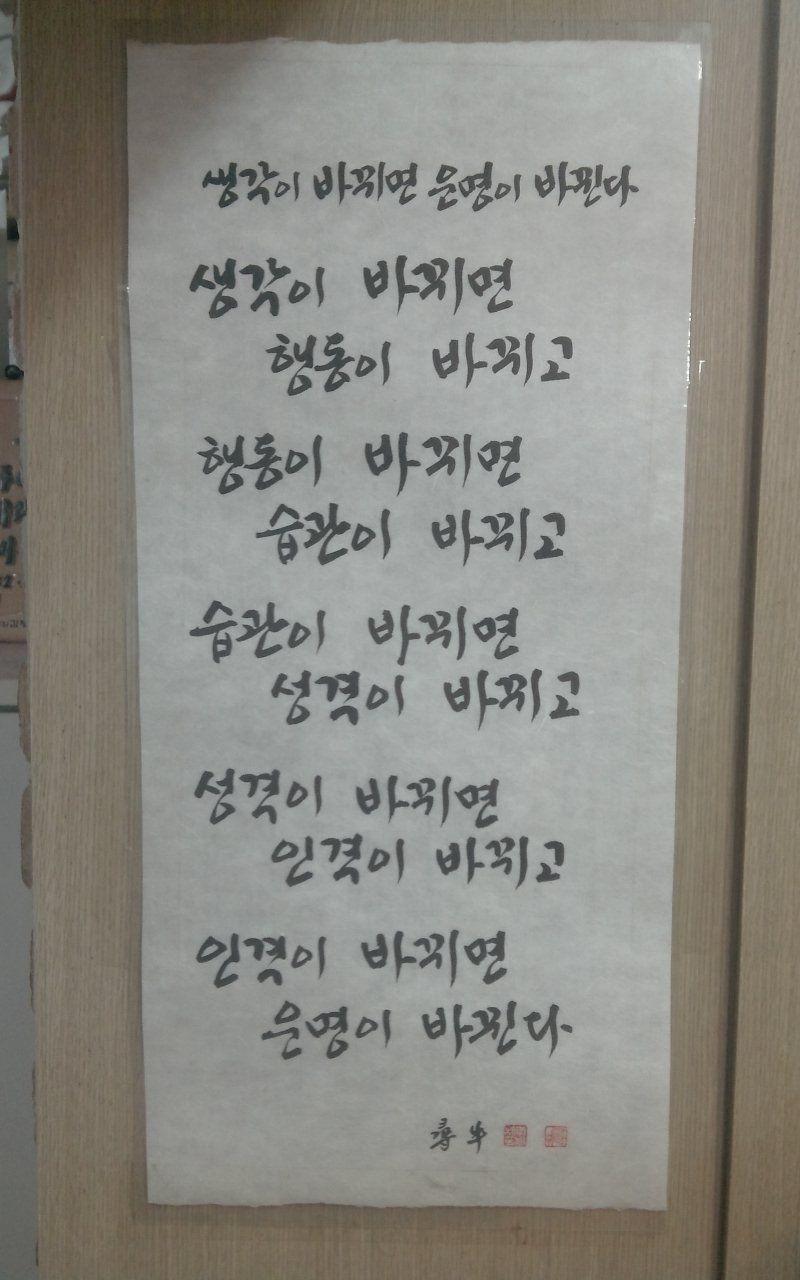용현동 선지국집에서