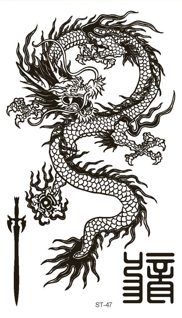 Supperb Temporary Tattoos Black White Dragon Dragon Tattoo Designs Japanese Dragon Tattoos Chinese Dragon Tattoos