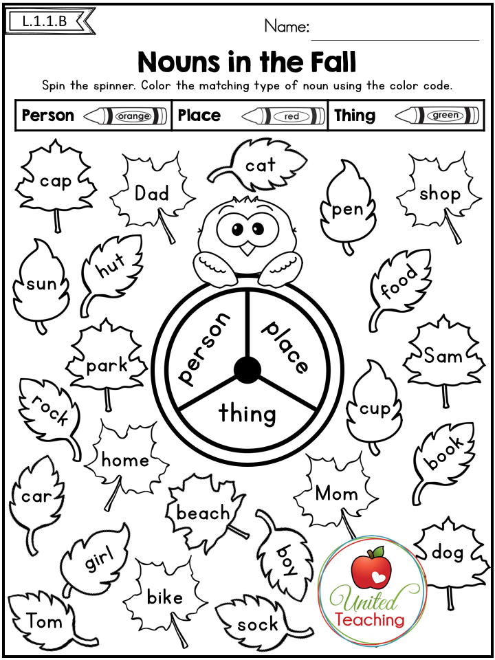 Fall Literacy Worksheets No Prep (1st Grade) (Distance