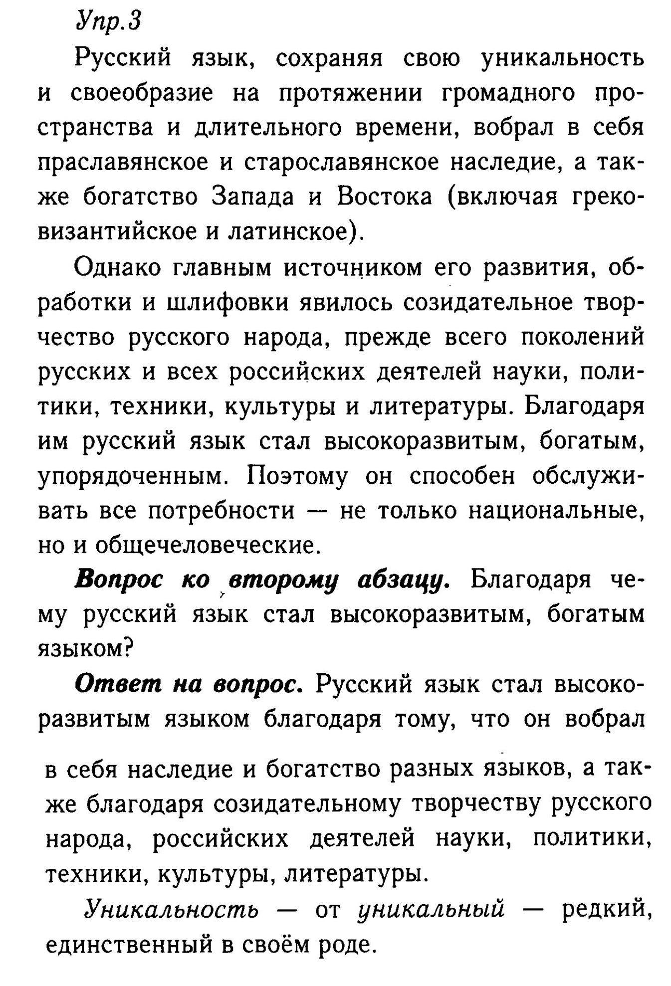 Гдзбезопасный сайт спиши.ру геометрия 7-9 класс атанасян москва просвещение