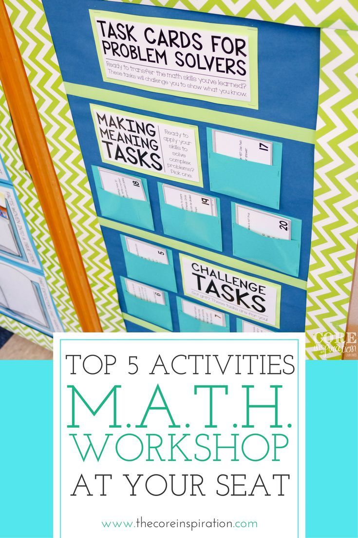 Top Five Ideas for M.A.T.H. Workshop At Your Seat Activities ...